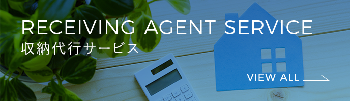 RECEIVING AGENT SERVICE 収納代行サービス
